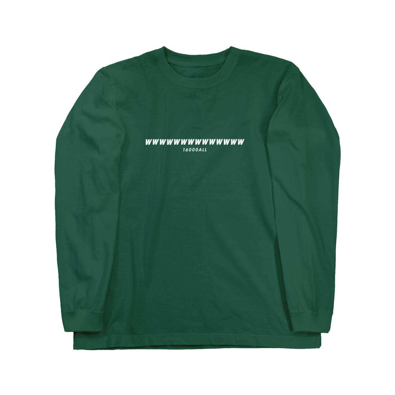 wlmのYAKUMAN - RYUISO Long sleeve T-shirts