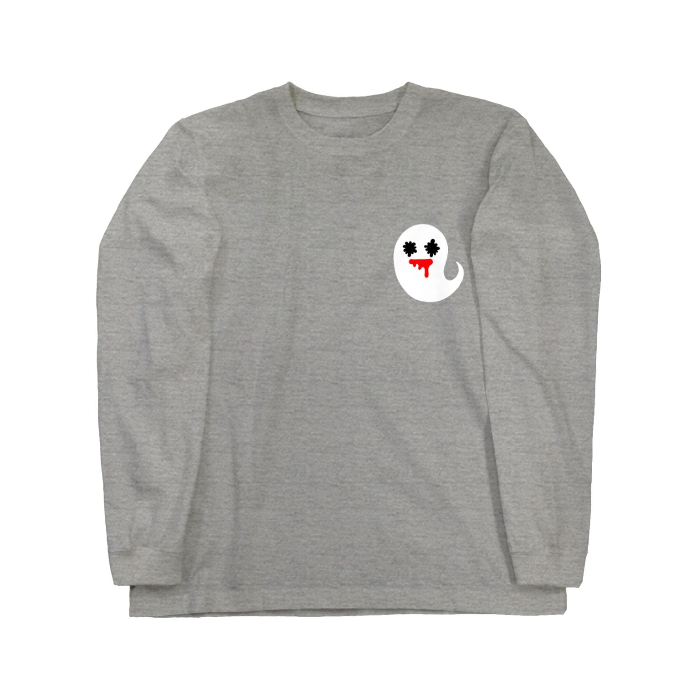 beef&strawberryのハロウィン👻obake Long sleeve T-shirts