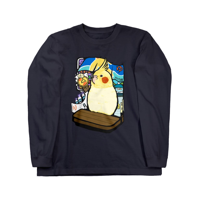 ムクデザインのオカメインコの銭湯 Long sleeve T-shirts