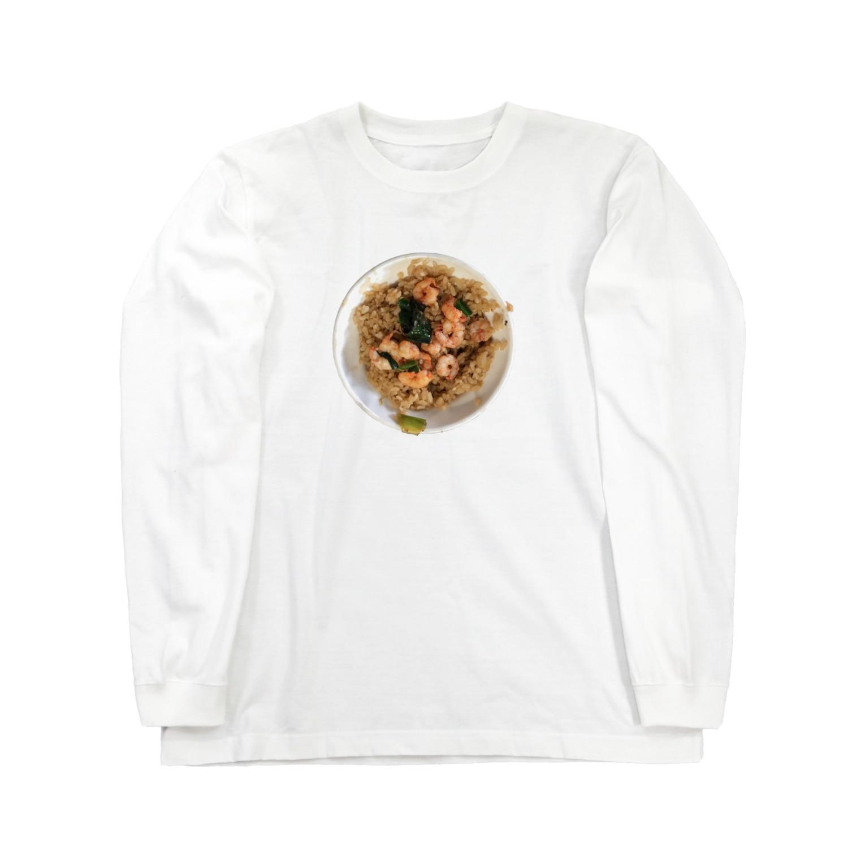 宮本菜津子 - Natsuko Miyamotoの蝦仁飯 ロングスリーブTシャツ