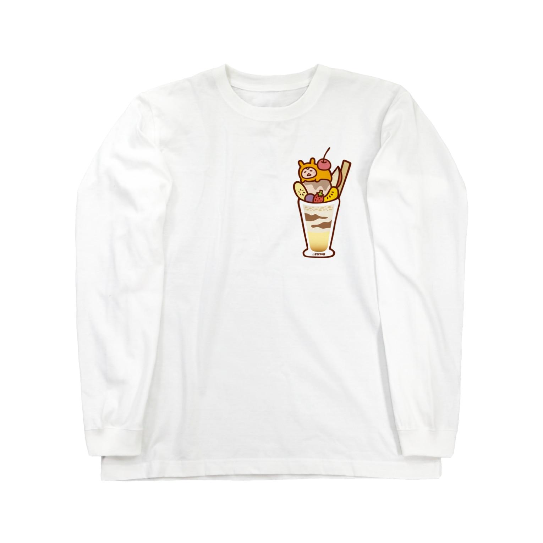 やるきないお店のやるきないパフェ ロングスリーブTシャツ