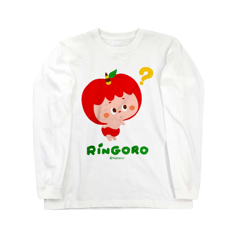 Nabecoのりんごろちゃん ロングスリーブTシャツ
