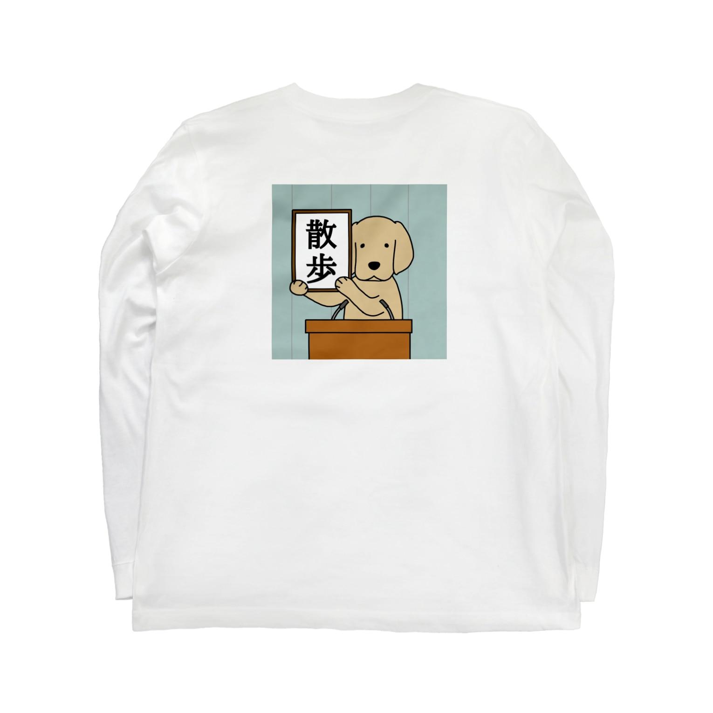 efrinmanの「令和」と「散歩」(両面) Long sleeve T-shirtsの裏面