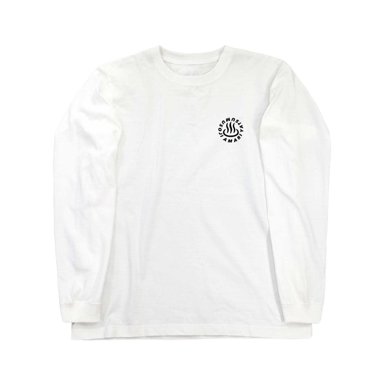 むそじあまりやつの六十路風呂 Long sleeve T-shirts