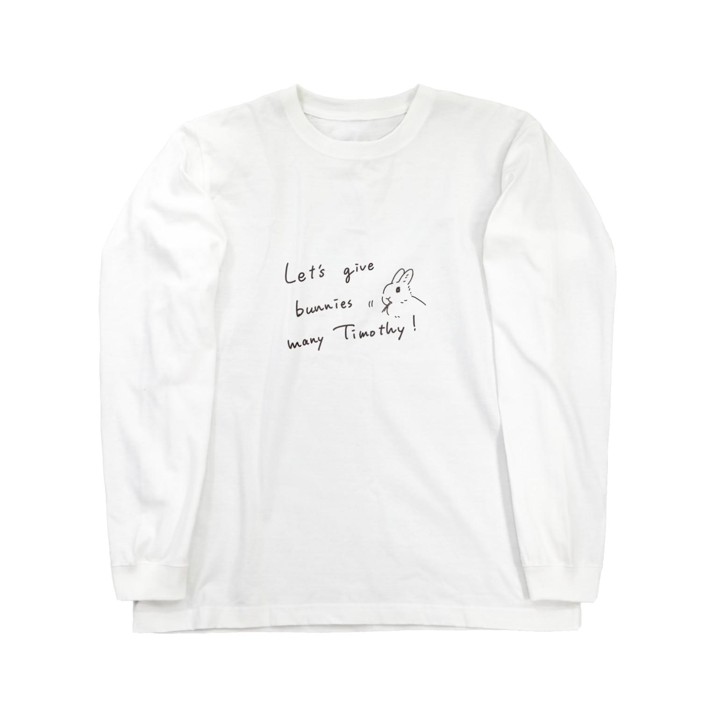 SCHINAKO'Sのチモシーをいっぱいあげましょう ネザー Long sleeve T-shirts