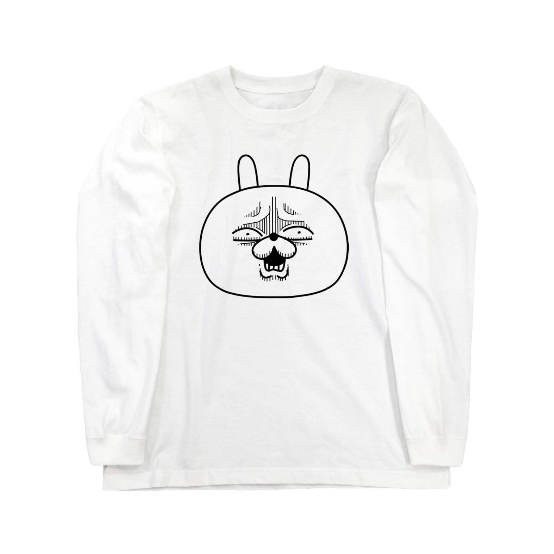 DECORの顔芸うさぎ は?ver. Long sleeve T-shirts