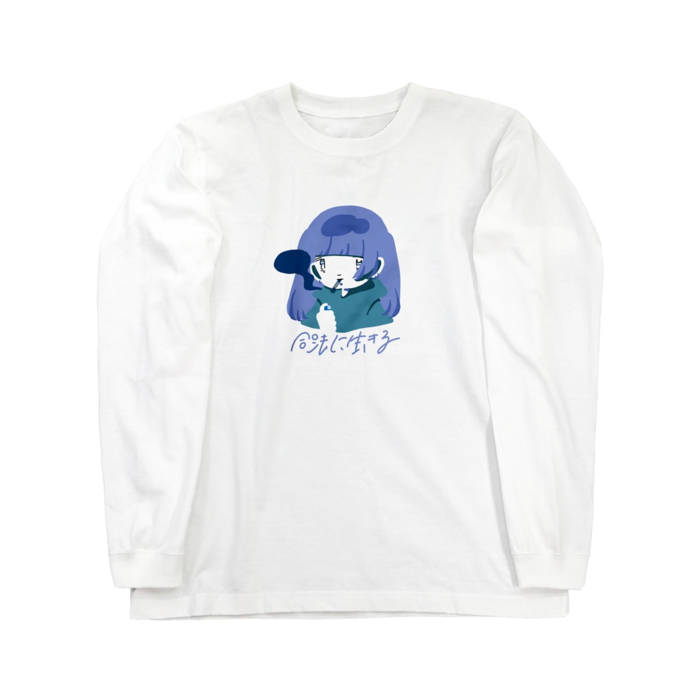 おはようございますの合法かゑでちゃんという女の子 Long sleeve T-shirts