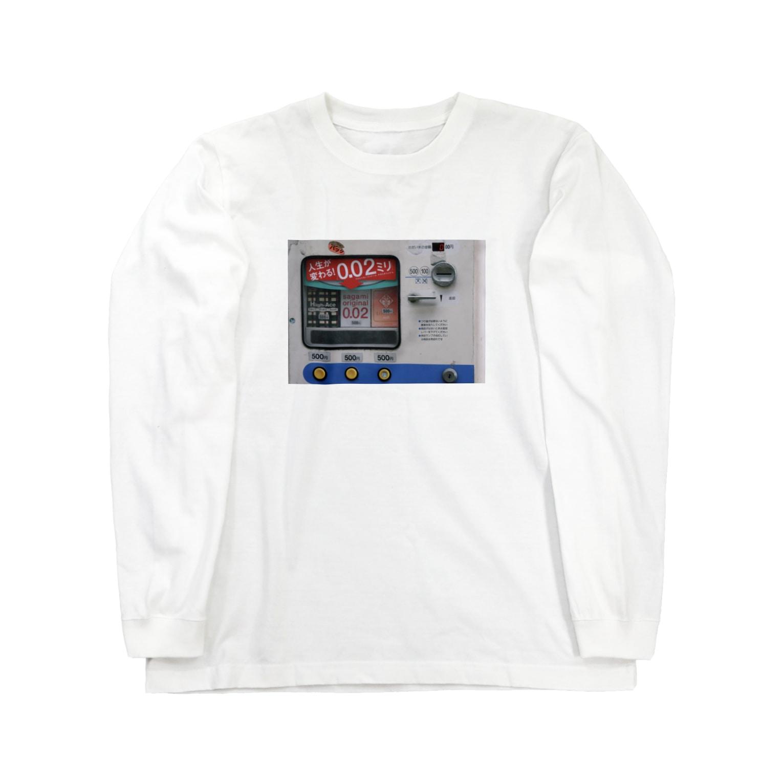 itagureの人生が変わる0.02ミリTシャツ Long sleeve T-shirts