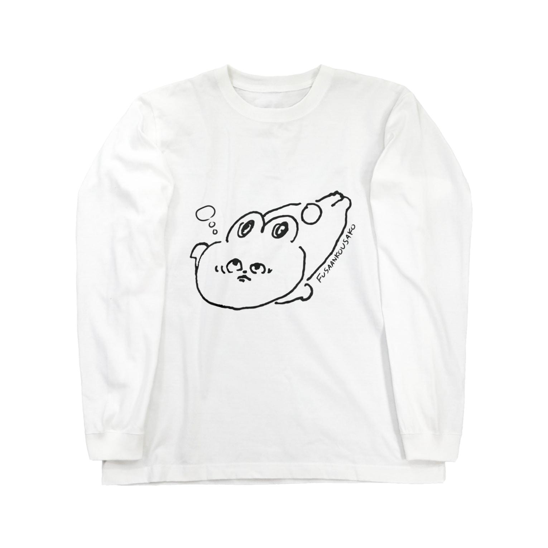 srisriyuriのフサアンコウの真似をするうさこちゃん Long sleeve T-shirts