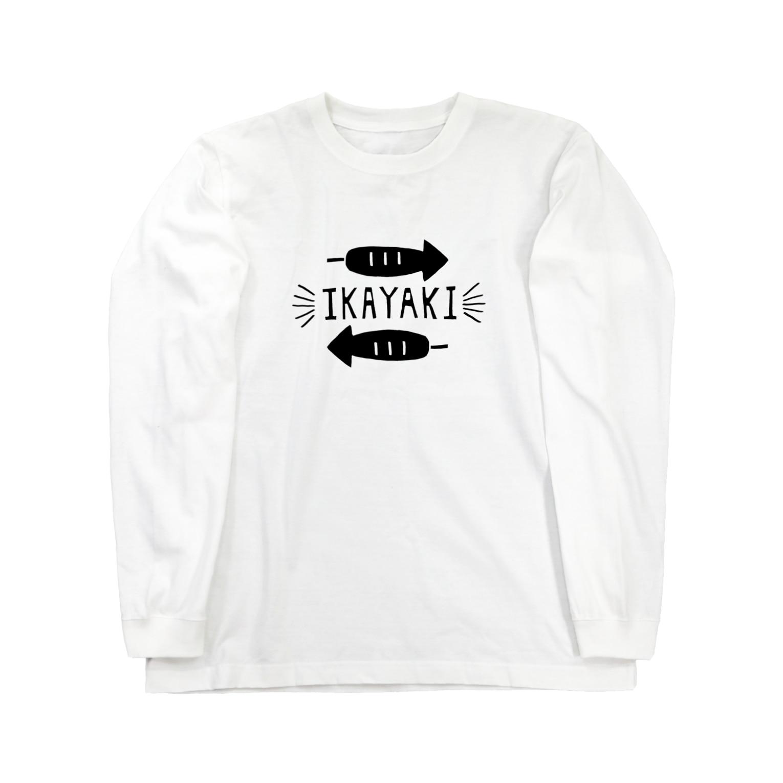 studio-donchamのIKAYAKI Long sleeve T-shirts