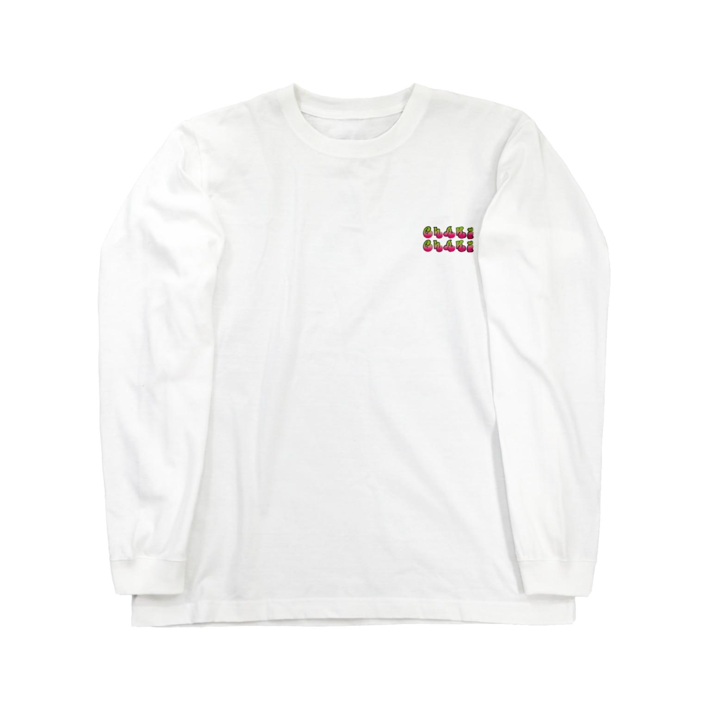 chaki-2の渋ロゴ ピンク×ライトグリーン Long sleeve T-shirts