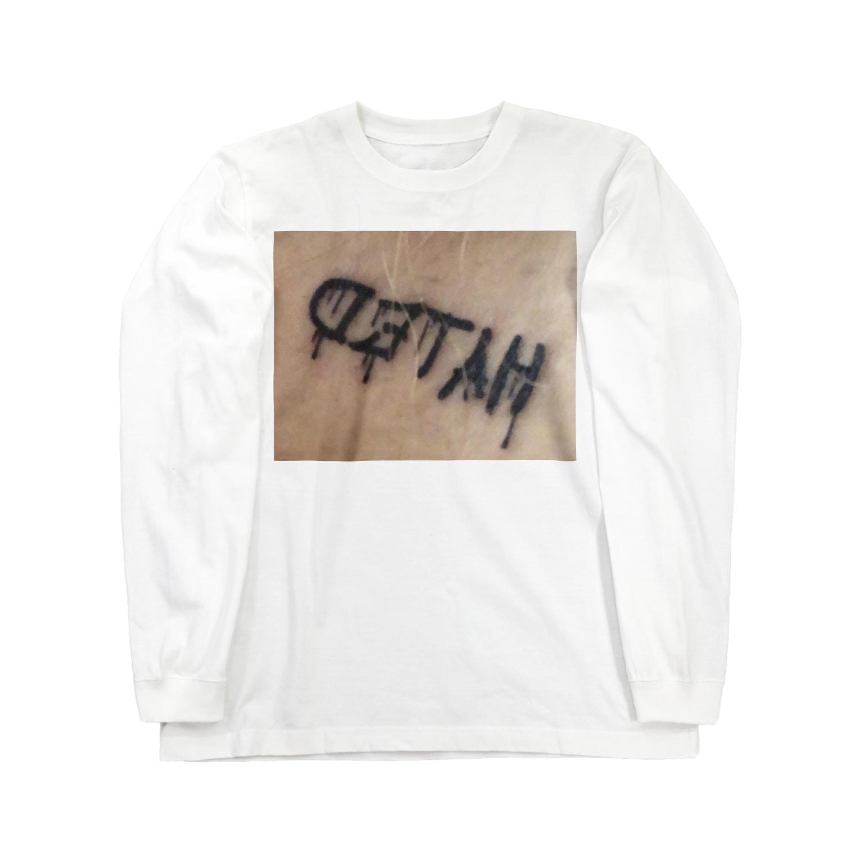 kyouaku_drmの彼女のタトゥー Long sleeve T-shirts