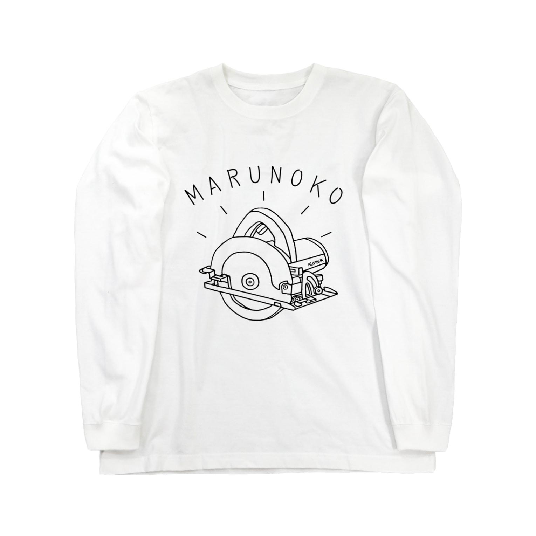 AliviostaのDIY丸ノコ 電動工具イラスト 大工 Long sleeve T-shirts