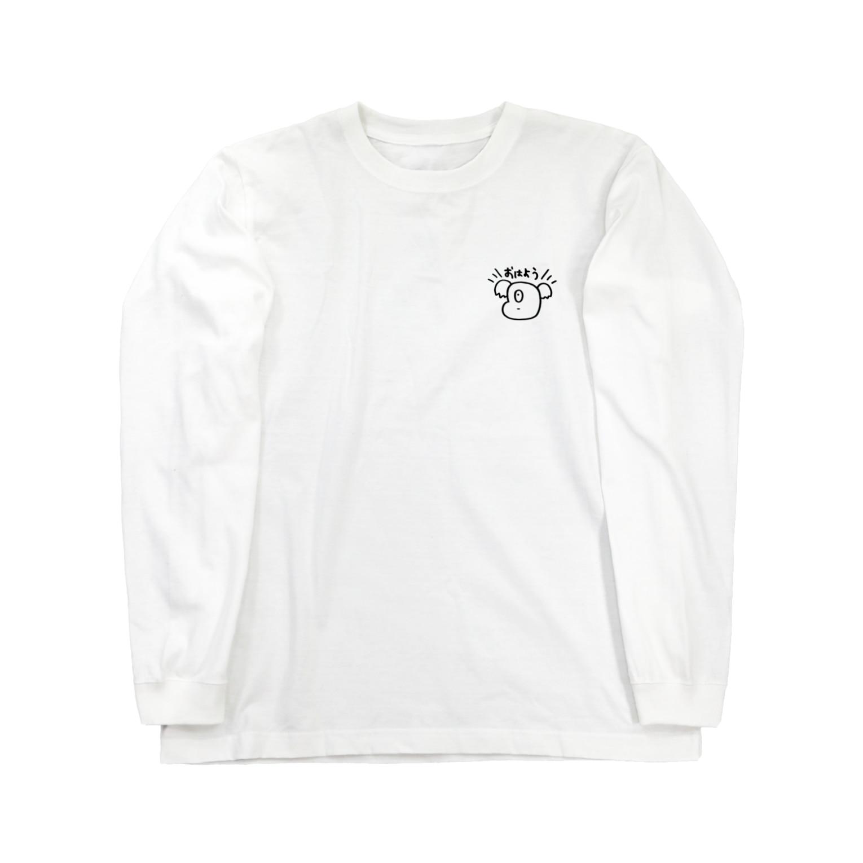 irimaziriのおはようコアラ Long sleeve T-shirts