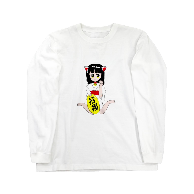 Neroliの招き猫娘 Long sleeve T-shirts