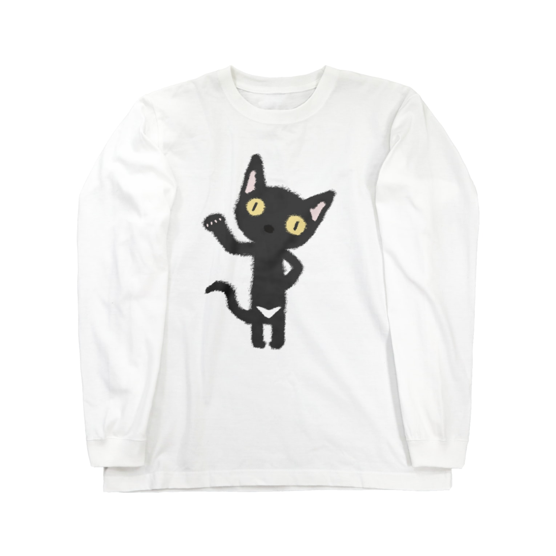 ザ・ワタナバッフルの白いおパンツなクロニャンコ Long sleeve T-shirts