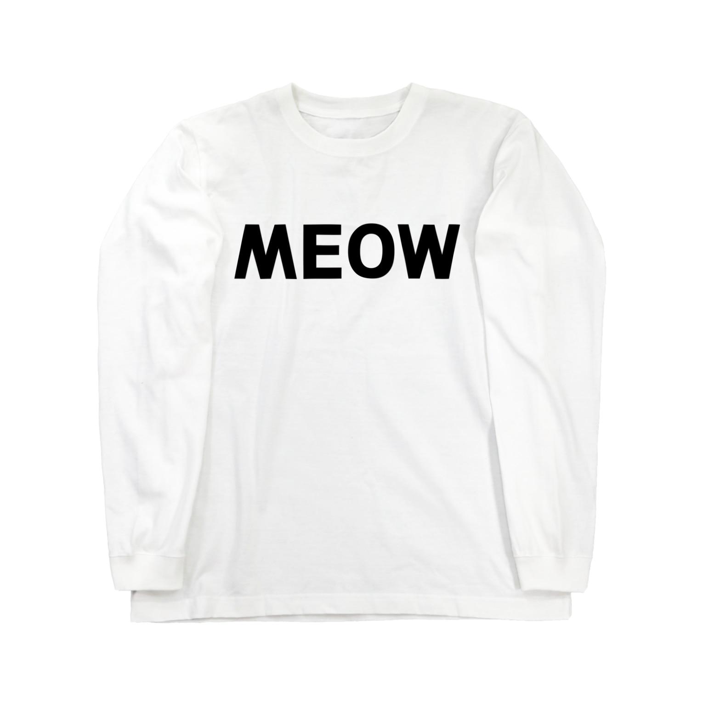 SHOP W SUZURI店のMEOW ロングスリーブTシャツ Long sleeve T-shirts