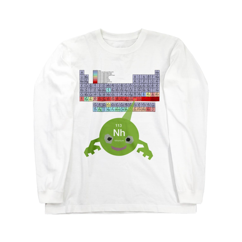 GECKO-SO-SINGのニホニウムくん Long sleeve T-shirts