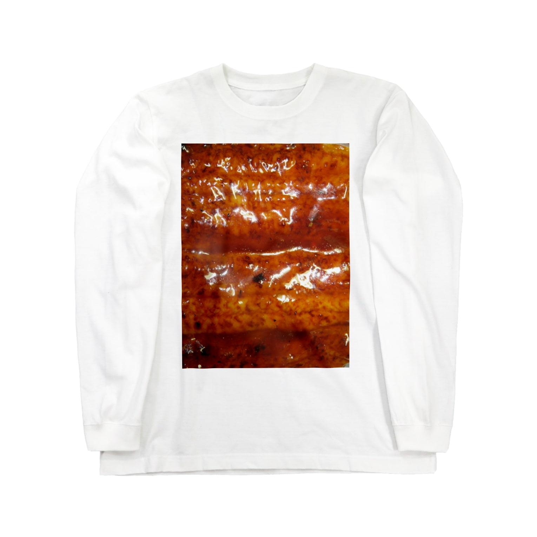 Miracke Happy Bareのうなぎの蒲焼き Long sleeve T-shirts