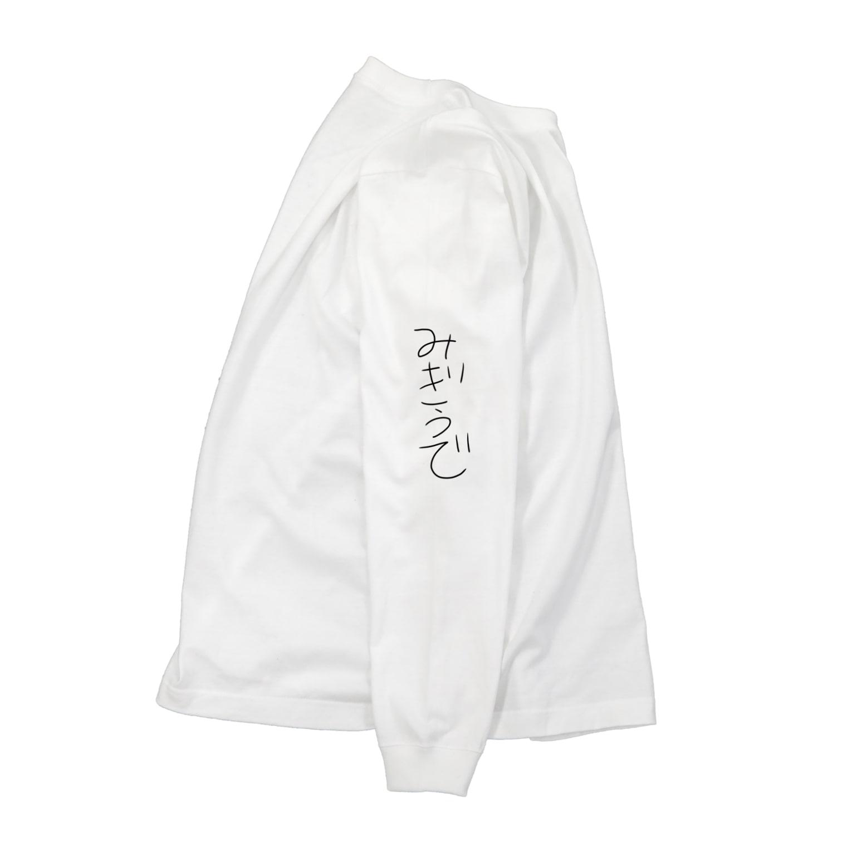 YUyuknaのみぎうでひだりうで Long sleeve T-shirts