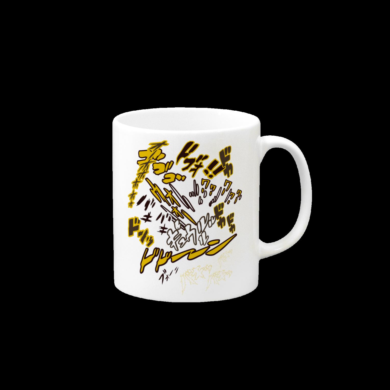plusworksのギオンマグカップ