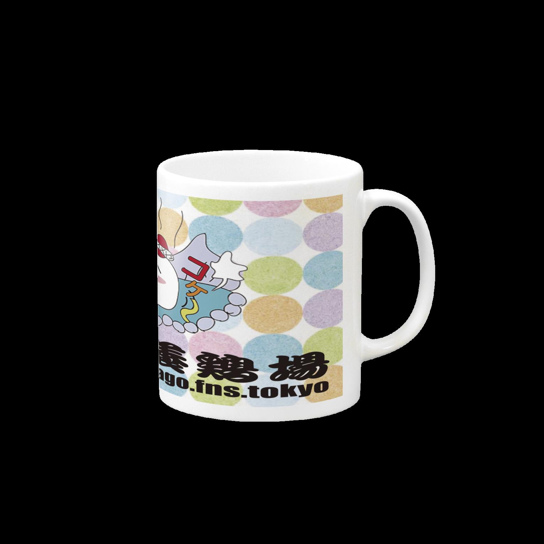 K2JAPANのKOBAYASHI CHICKEN FARM Ver2 マグカップ