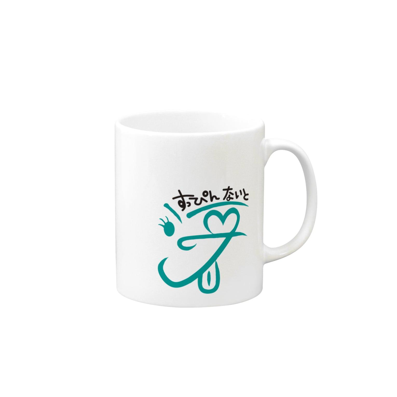 SingerSaeのすっぴんないとロゴ【緑】 Mugs