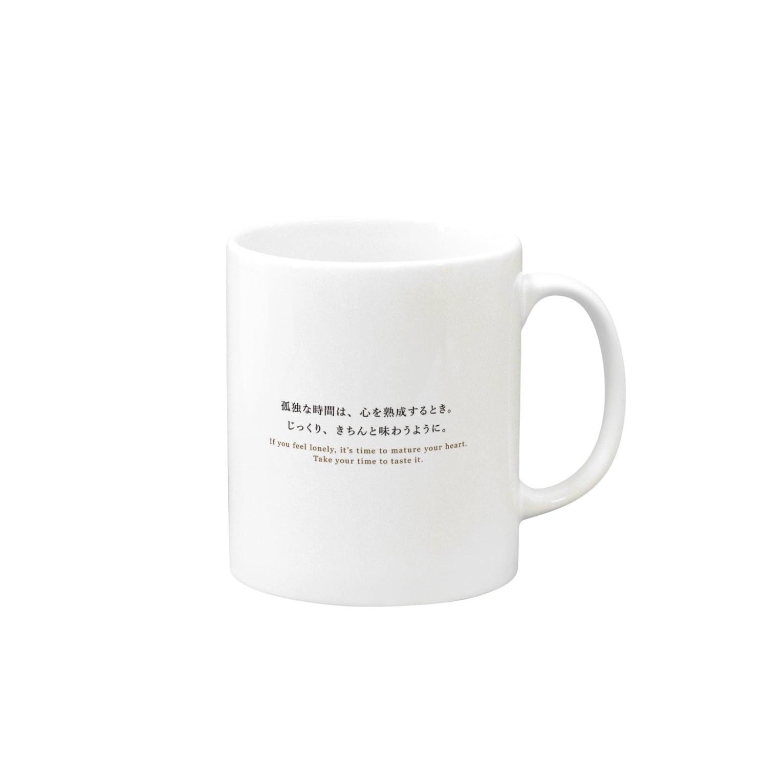 "FILAGE ""季節の本屋さん""の珈琲とわたし Mugs"