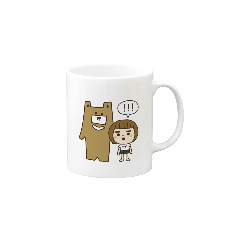 eripanのクマはむこ Mugs