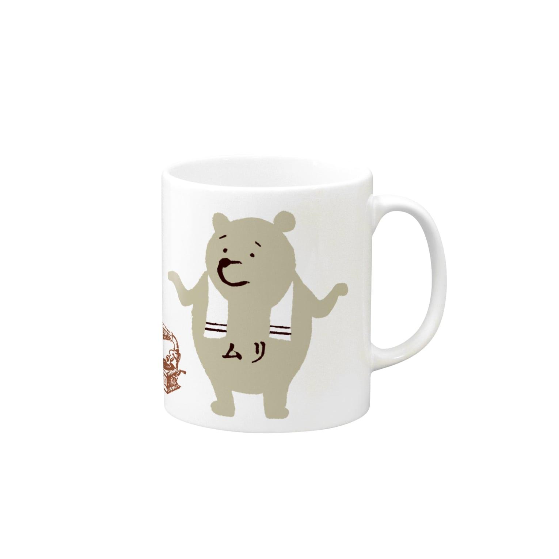 TRINCHのIt's Not My Day Mugs
