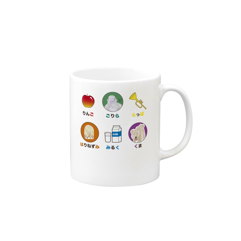 ★いろえんぴつ★の続・しりとり・りんご→くま マグカップ