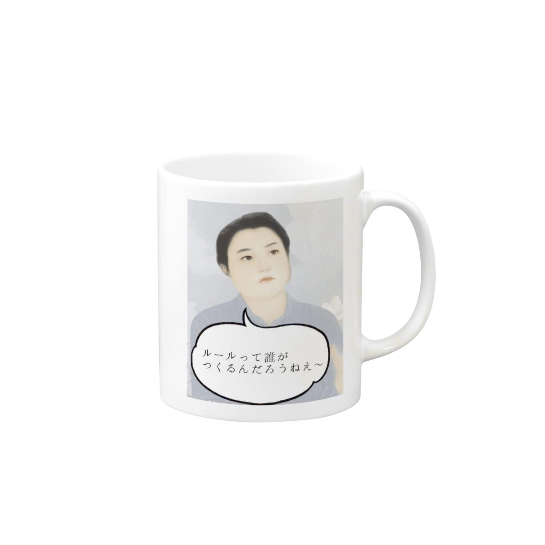 ミス慶應SFC No.7 アライさんのYS先生 Mugs