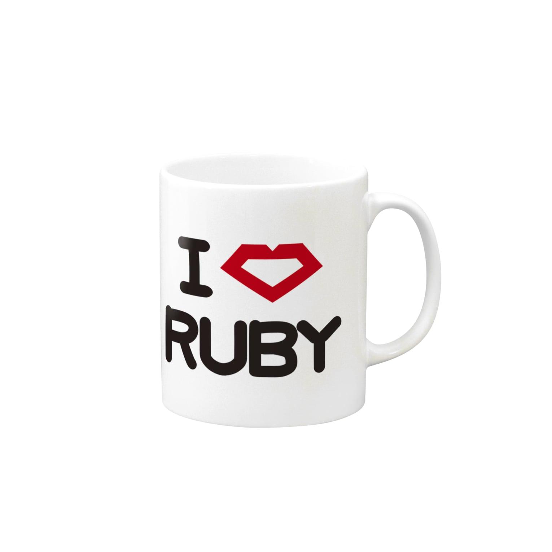 エンジニア専用 ITシャツのI Love RUBY Mugs