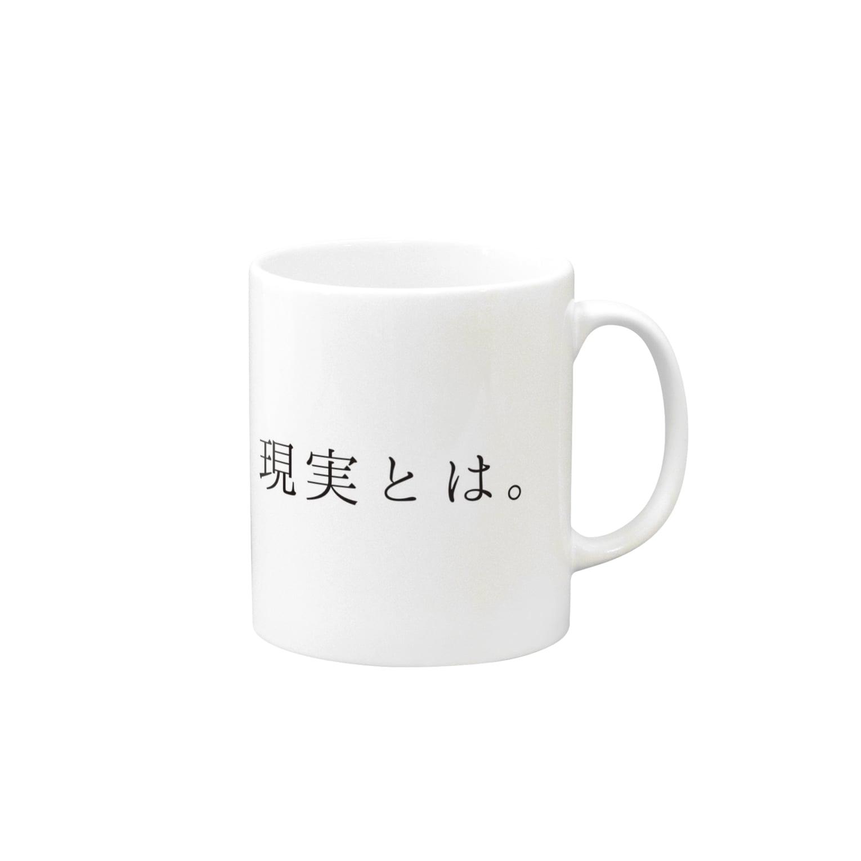 FuG2031の哲学 Mugs