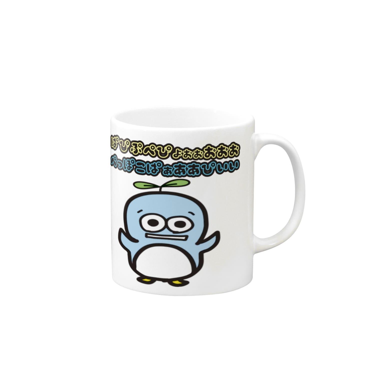 MugiMoguのぺんまぐ( '༥'  ) Mugs