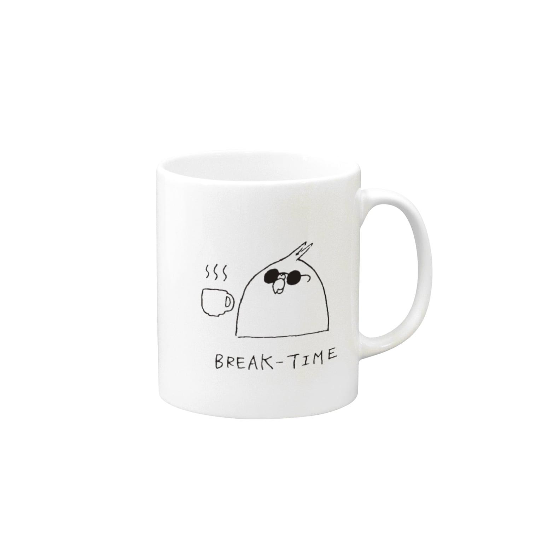 かふぇしょくにんのコーヒーブレイク中インコさん Mugs