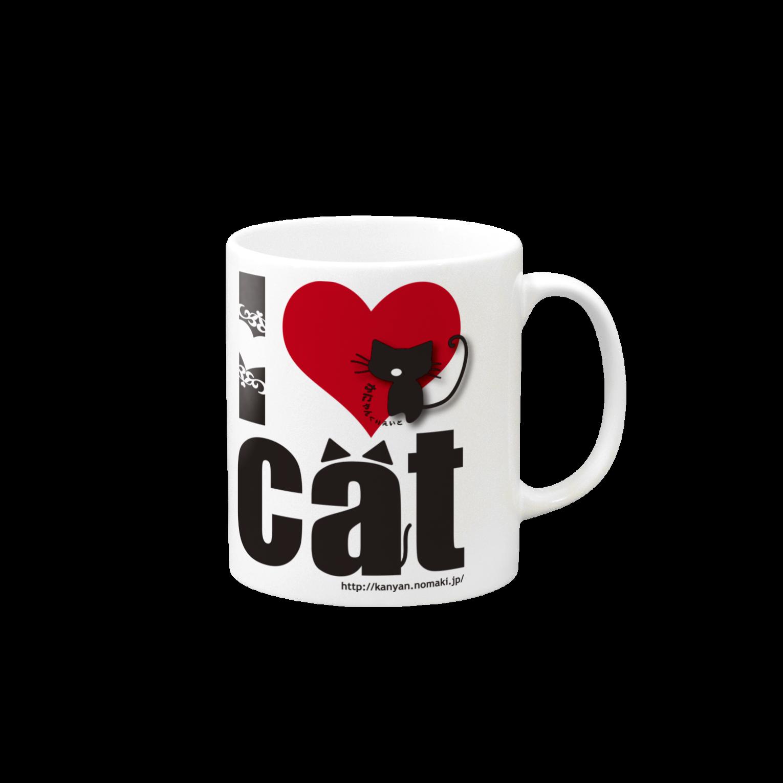 かにゃんクリエイトのI♡CATマグカップ