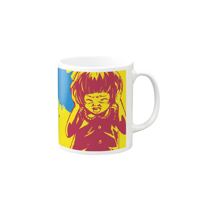 怖話グッズの怖話-Girlイラスト3(Mug-Cup Yellow) マグカップ