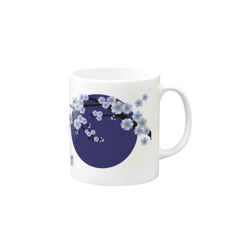 青月の青月【寒桜】 マグカップ