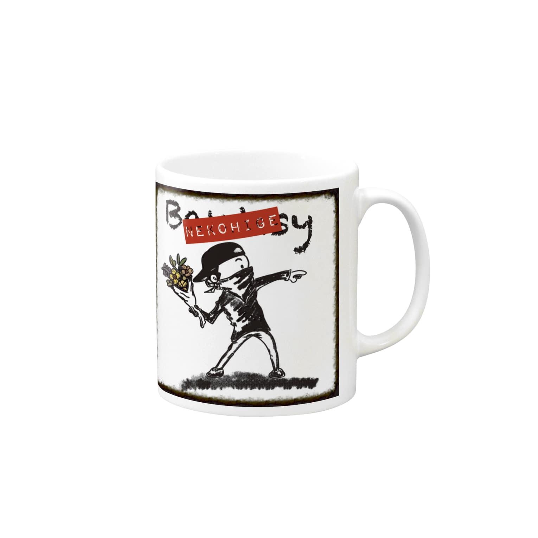 武器屋ネコヒゲ(グッズ)の花束を投げる男 Mugs