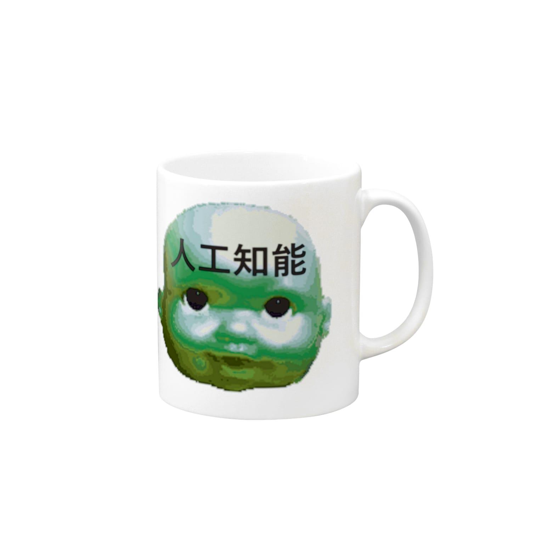 縺イ縺ィ縺ェ縺舌j縺薙¢縺の試験管ベビー2.0 Mugs