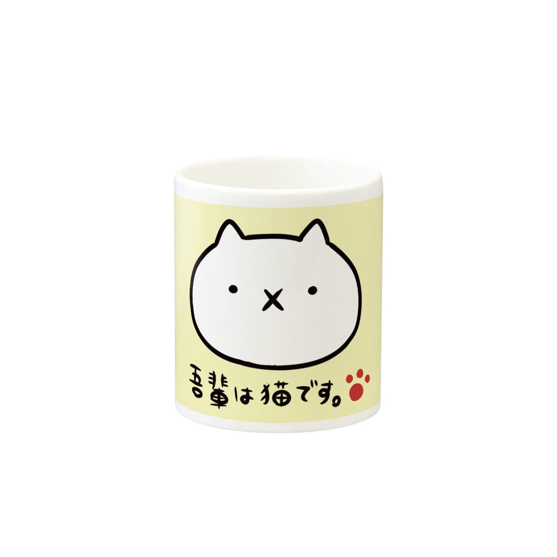【公式】吾輩は猫です。の吾輩は猫です。マグカップ【YELLOW】 マグカップ