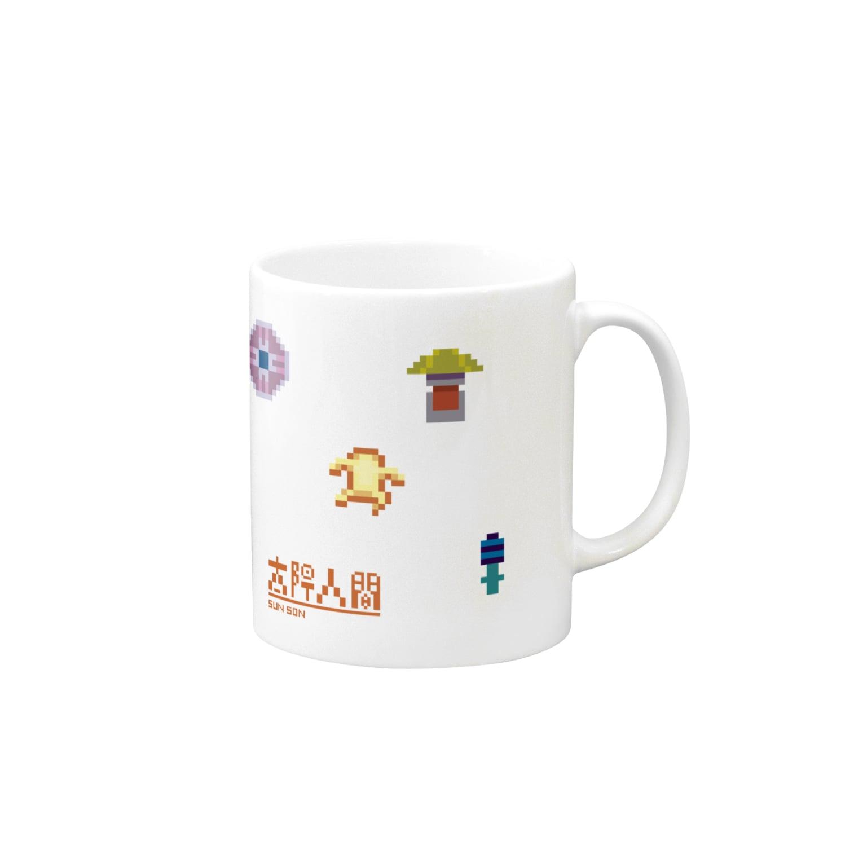 RirCreateの太陽人間キャラマグ マグカップ
