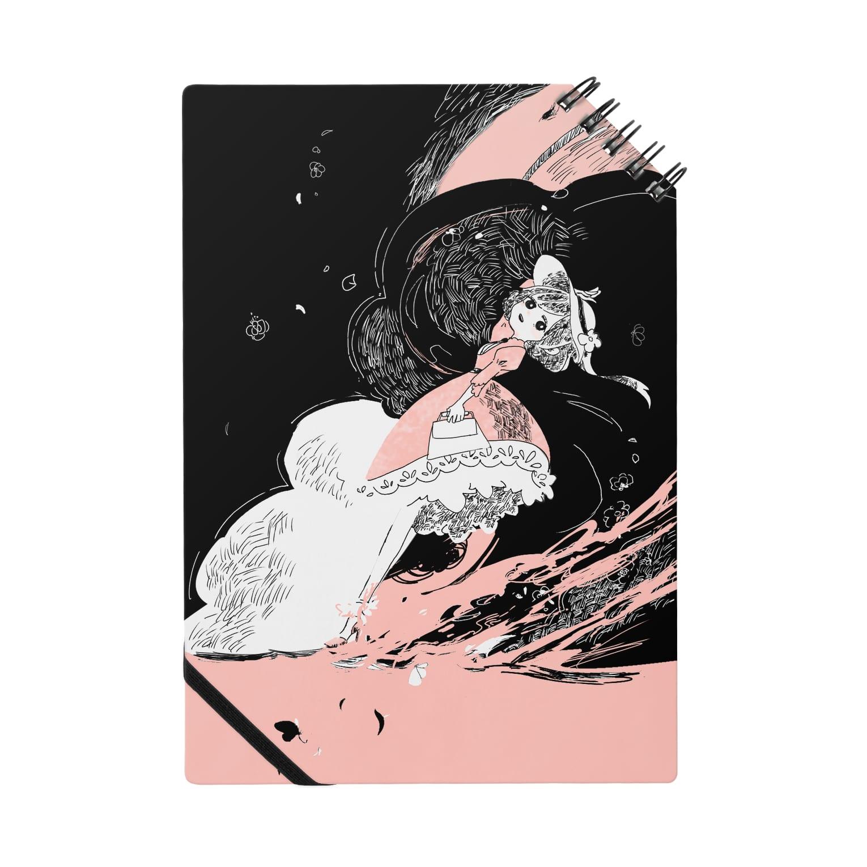 せんの愛の逃避行 Notes