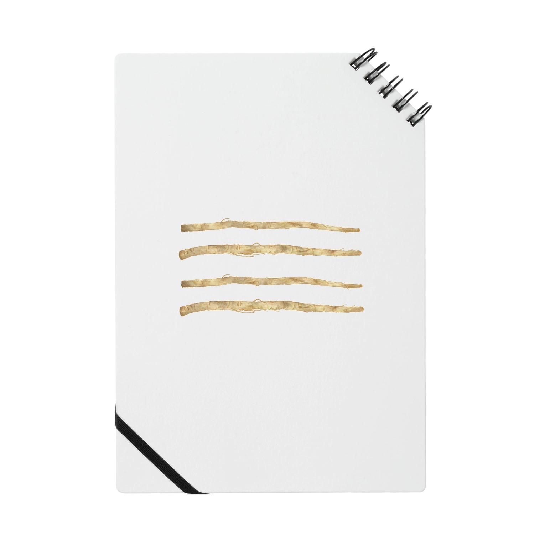八百屋 / 宇のゴボー Notes