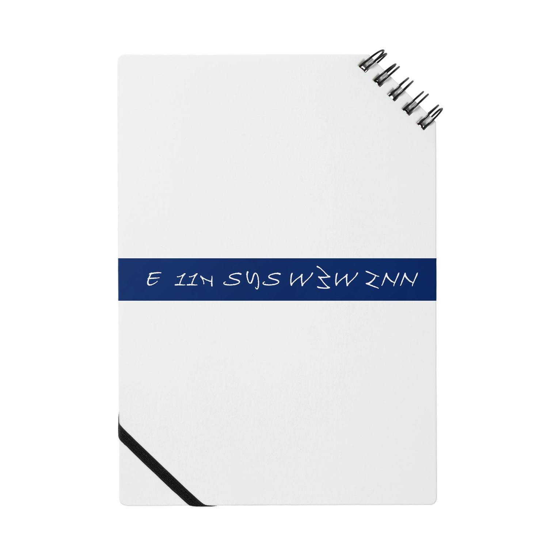へらやのton-tanki(青) Notes