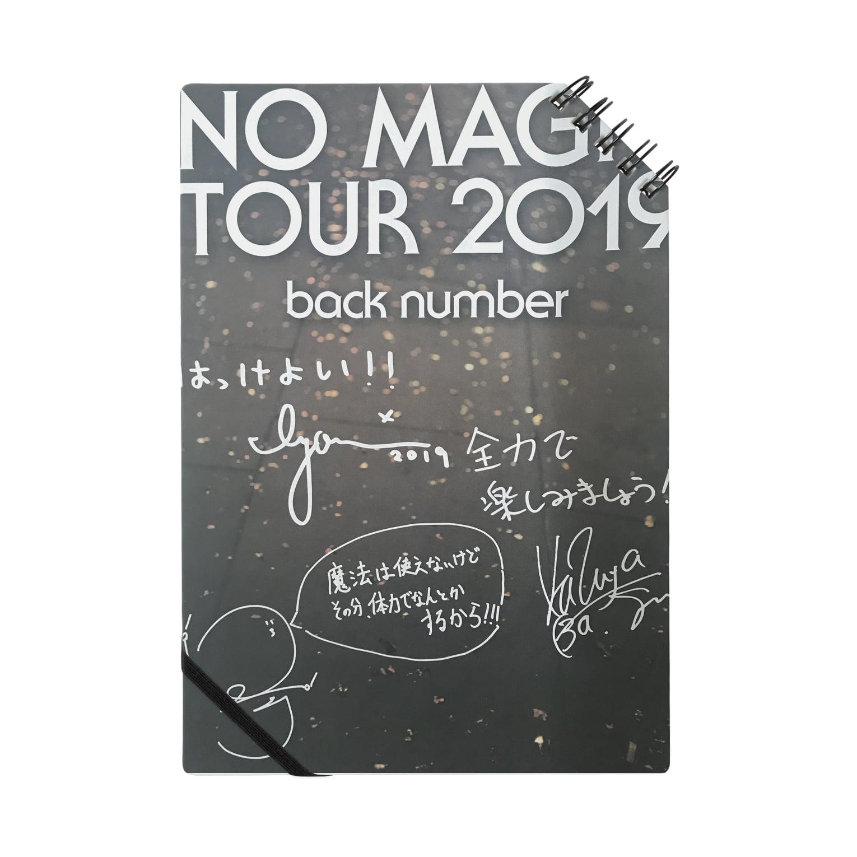 sayuchiのback number Notes