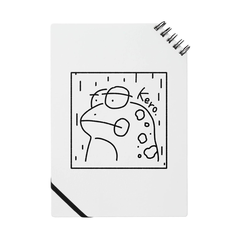 pyons_keのけろけろ Notes