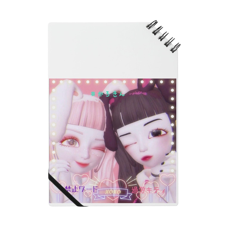 YUKAINA_NAKAMA-zepeのかろきんシリーズ Notes