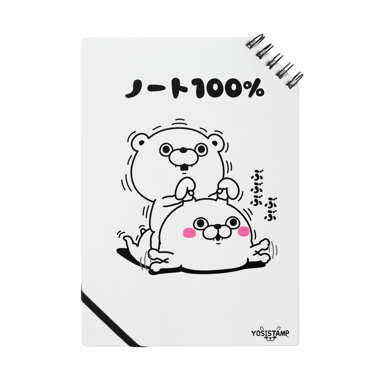 ヨッシースタンプのノート100% ぶぶぶ ノート